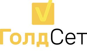 Голд Сет Типография